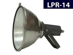 LPR-14 PROYECTOR